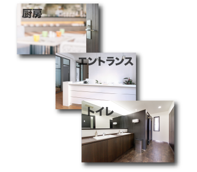 エントランスや厨房の入り口に設置ウイルスやばい菌の侵入を未然に防ぐ