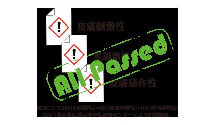 クロラス酸の力で強力除菌